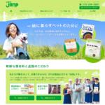 ピュアロイヤル_公式サイト