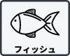 【獣医師監修】魚ベースのドッグフードおすすめランキング15選|アレルギーでも安心できる人気フードは?