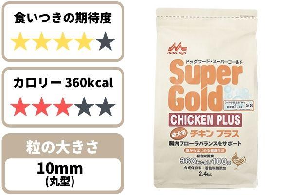 スーパーゴールドの食いつき期待度★4、360kcal、粒の大きさ約10mm丸形