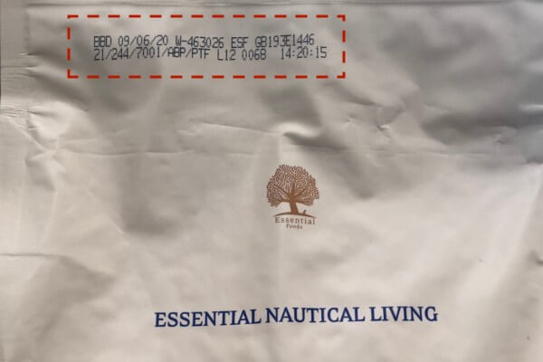 エッセンシャルドッグフードの賞味期限(1)