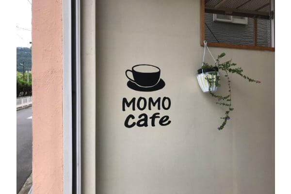 ももカフェ