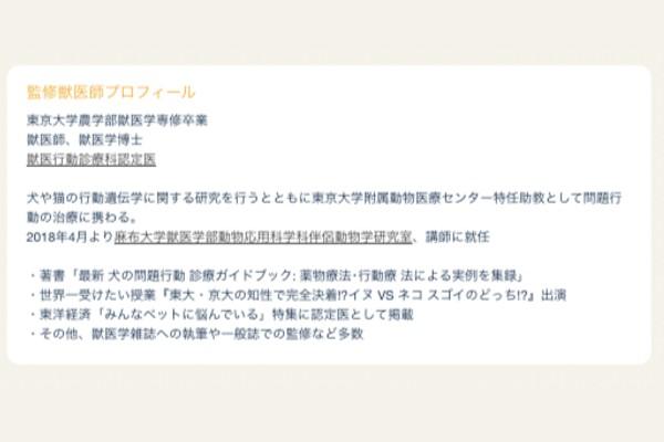 荒田先生のプロフィール