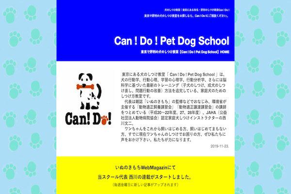 Can!Do!