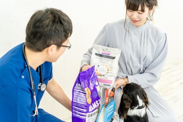 獣医師および専門家の監修