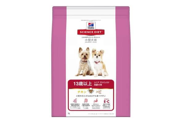 ヒルズのサイエンス・ダイエット ドッグフード シニアアドバンスド 小型犬用 高齢犬用 13歳以上 チキン 3kg