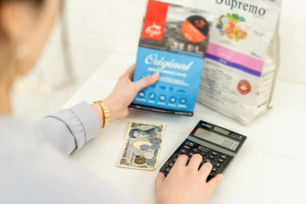 ドッグフード検証、お金や費用の計算-2