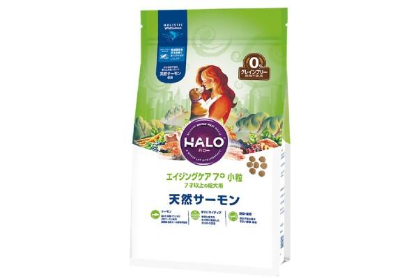 ハローエイジングケア7+ 小粒〈天然サーモン〉|5,400円/人気内容量1.8kg